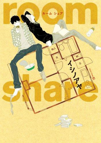 room share (EDGE COMIX)