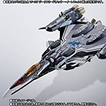 DX Chogokin MACROSS VF-31F SIEGFRIED SUPER PARTS SET For MESSER IHLEFELD