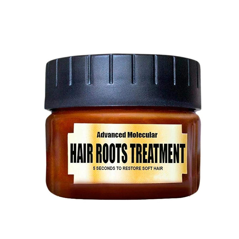 不確実大陸びんbulorrow ハイドレイティングヘアマスクとディープコンディショナーヘアデトキシファイングマスク髪の根の改善弾力性の回復女性のための髪