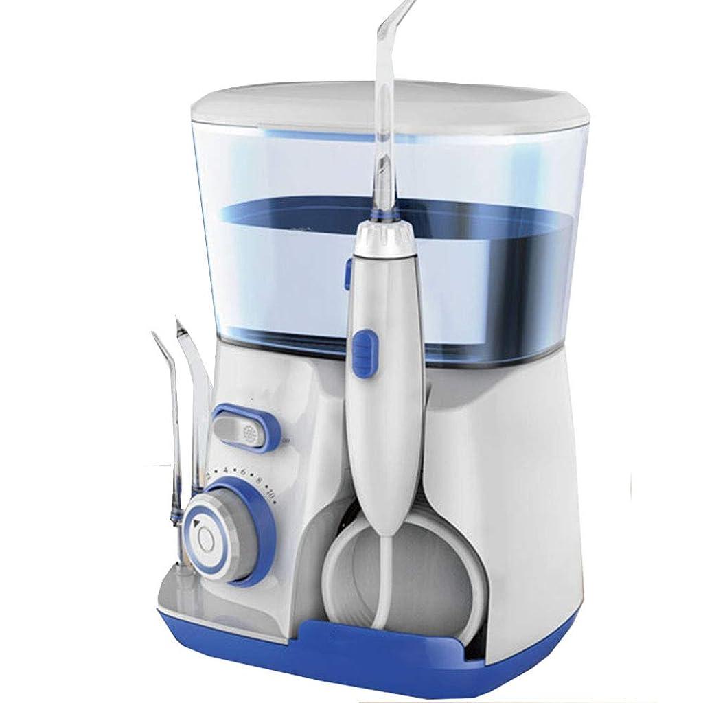 虐待高尚な偽善口腔洗浄器 多機能 水 フロッサー にとって 家族 ウォーターフロス 歯のクリーナー 7個のノズルを持つ歯 デンタルケアキット