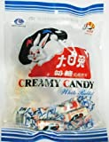 2PK White Rabbit Creamy Candy 26.3 Oz (2180 Gram) by White Rabbit