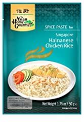 3 Packets - 50 Grams each. Singapore Hainanese Chicken Rice. No artificial colours, No added MSG, No preservative. Gluten free. Each packet serves for 4.