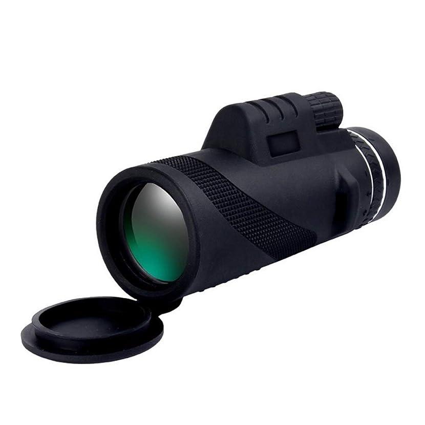 に対応厚さ絶縁するLeaftree 屋外のABS 15mm照明が付いている観覧ガラスの耐久HD望遠鏡