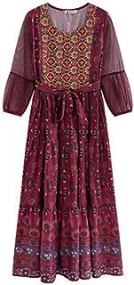 فستان اليجانت