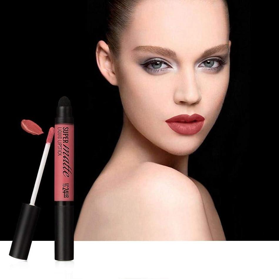 Hunputa Dual Heads Matte Liquid Lipstick Lip Pencil Moisturizer Velvet Lipstick Lip Gloss Cosmetic Beauty Makeup Tool (G)