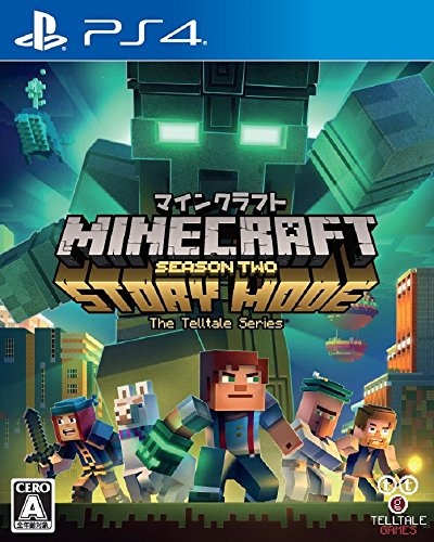Minecraft Story Mode Season Two SONY PS4 PLAYSTATION 4 JAPANESE VERSION [video game]