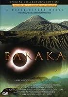 Baraka [DVD]