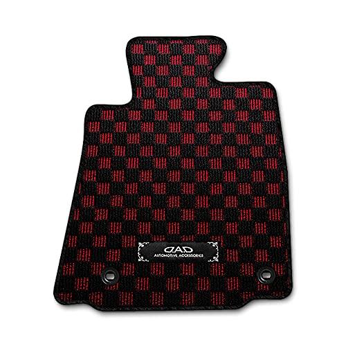DAD ギャルソン NISSAN (ニッサン) MARCH マーチK13/NK13 D.A.D フロアマット チェックモデル 1台分 [車種品番:NS0213] チェックモデルブラック×レッド/オーバーロック(ふちどり)カラー:ブラック/刺繍:シルバー/ヒ