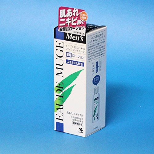 小林製薬『メンズオードムーゲ 薬用ローション(ふきとり化粧水)』