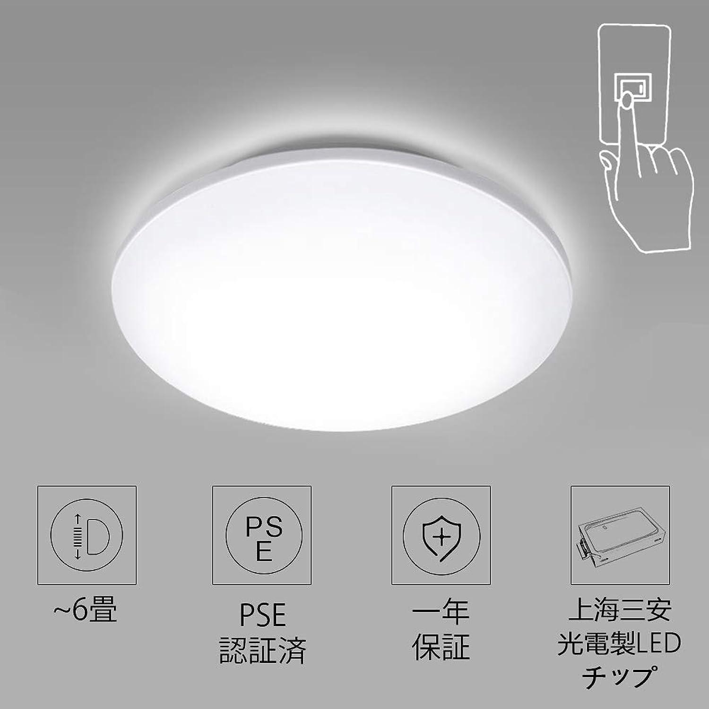 着服軌道匿名Qimh LEDシーリングライト 5730LEDスマートチップ ~6畳チップ 15w 150W白熱球相当 昼光色 小型LEDライト 室内照明壁スイッチだけ対応 リモコンなし 非調光 認証済 省エネ コンパクト室内照明 天井 取付簡単 PSE認証済 日本語説明書