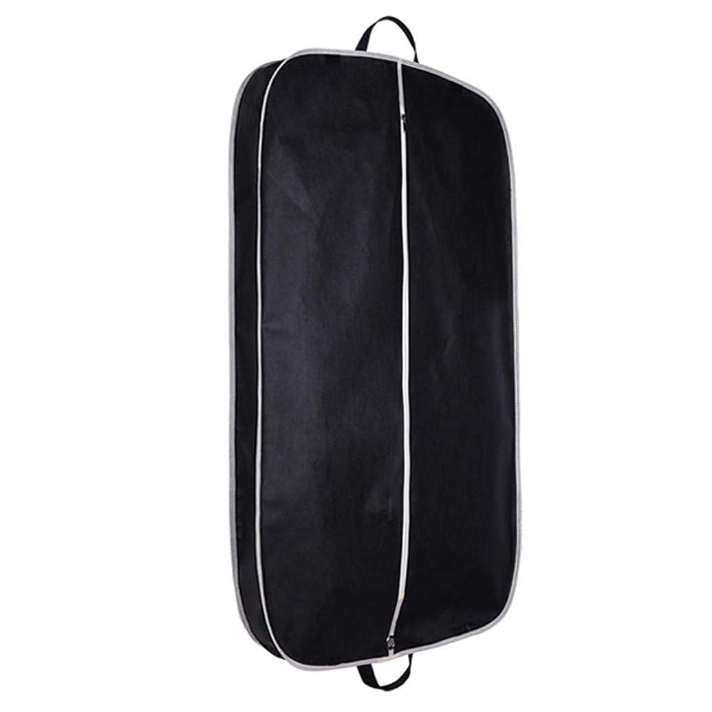トランクライブラリ水を飲むしてはいけないダストカバー衣服カバー厚手の不織布ぶら下げ/ポータブル折りたたみ式ダストバッグホームトラベルブラック110x60x9cm (Color : Black)