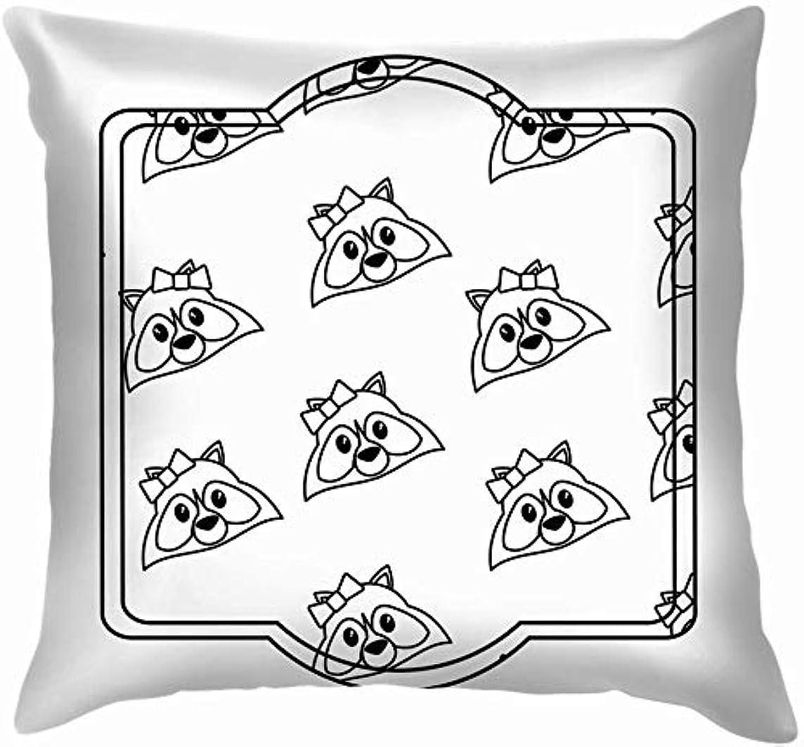 洞察力服を洗うピクニックをするアライグマ漫画フレーム動物野生動物愛らしいスロー枕カバーホームソファクッションカバー枕ギフト45×45センチ
