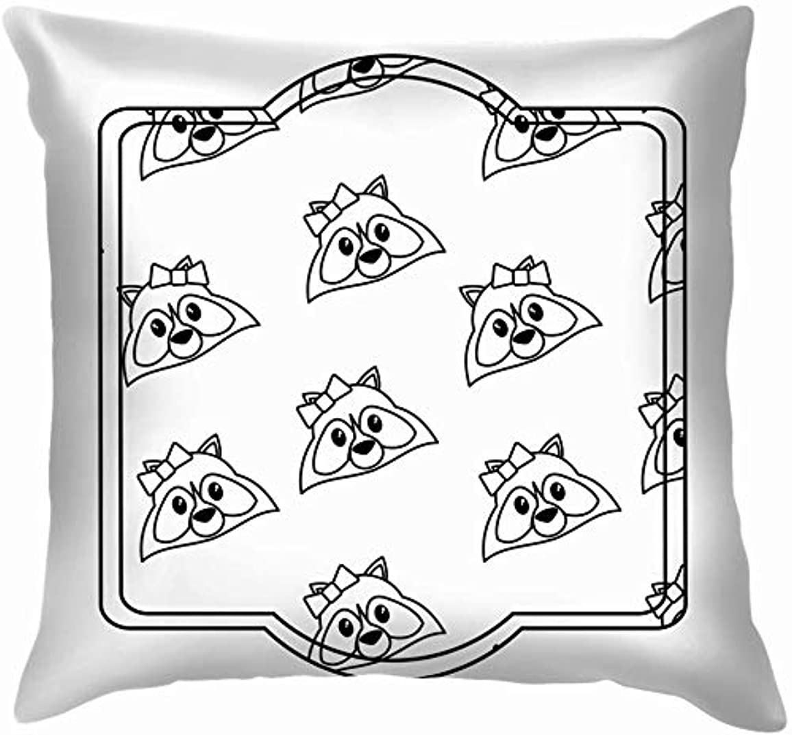 好奇心健全ブリークアライグマ漫画フレーム動物野生動物愛らしいスロー枕カバーホームソファクッションカバー枕ギフト45×45センチ