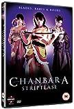Chanbara Striptease [DVD] [Reino Unido]