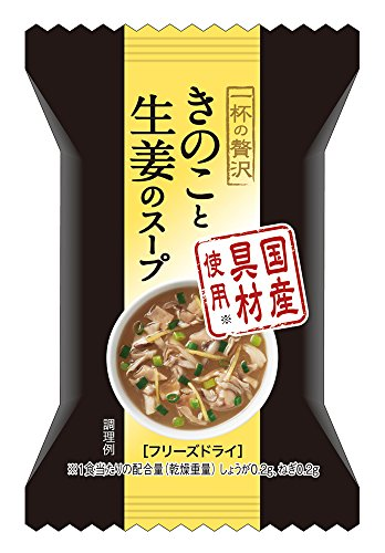 MCフードスペシャリティーズ 一杯の贅沢 きのこと生姜のスープ 5.4g×10個