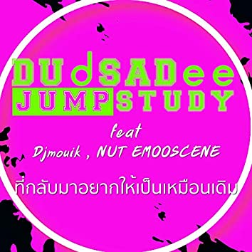 Tee Glapmaa Yaak Hai Pen Meaun Derm (feat. DJ. Mouik & Nut Emooscene)