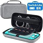 【秘密クーポン】Switch Lite 適応 ケース が激安特価!