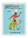 Pacifica Island Art Indonesia-3 vuelos semanales-JAL (Japan Air Lines)-Vintage c.1960s Cartel del Viaje de la línea aérea-Maestro Lámina-9'x12'