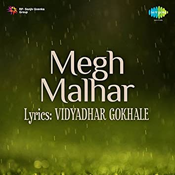 Megh Malhar (Original Motion Picture Soundtrack)