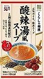 永谷園 くらしの和漢酸辣湯風スープ スティック 41.3g×3個