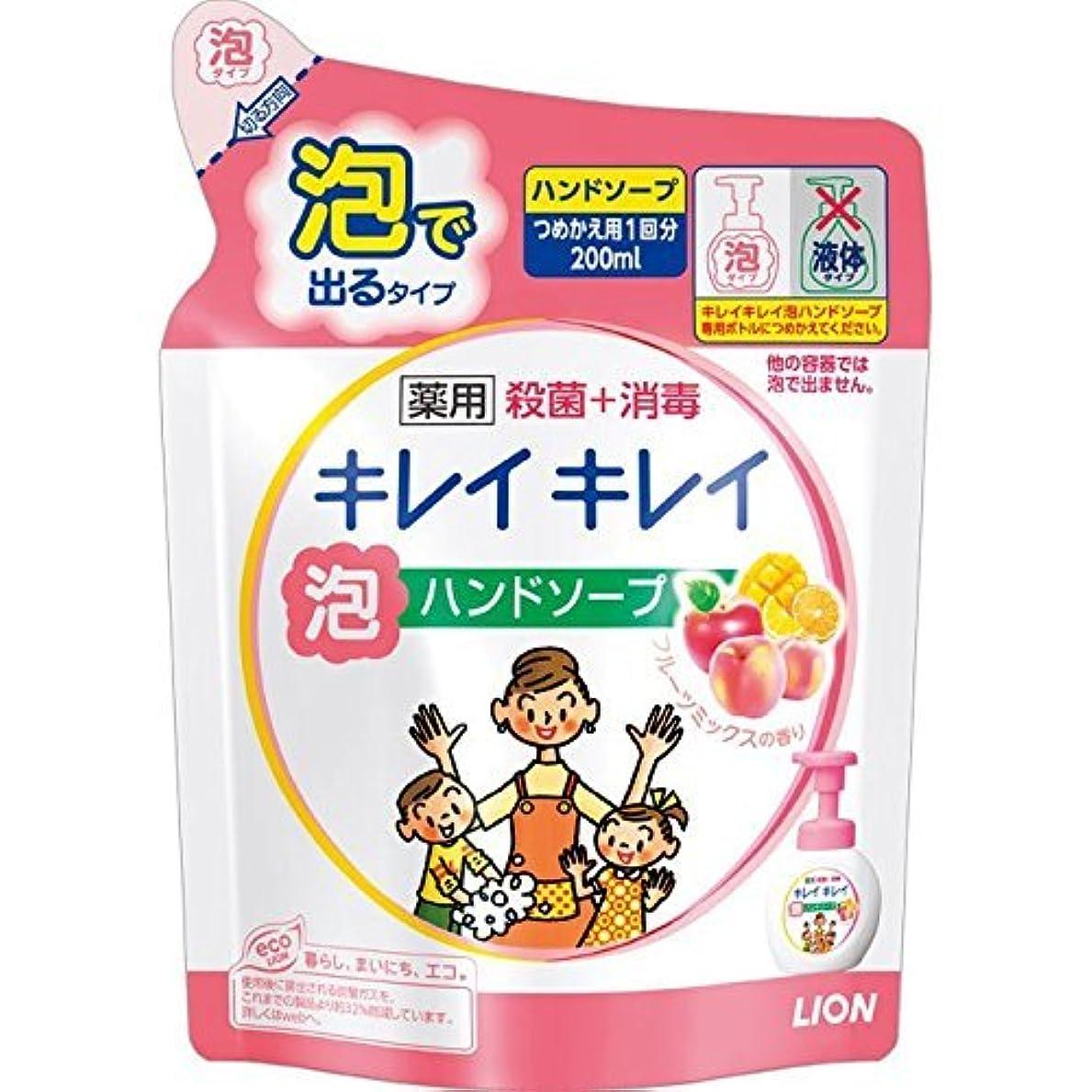 さらに色合い鉛筆キレイキレイ 薬用泡ハンドソープ フルーツミックスの香り つめかえ用 通常サイズ 200ml ×20個セット