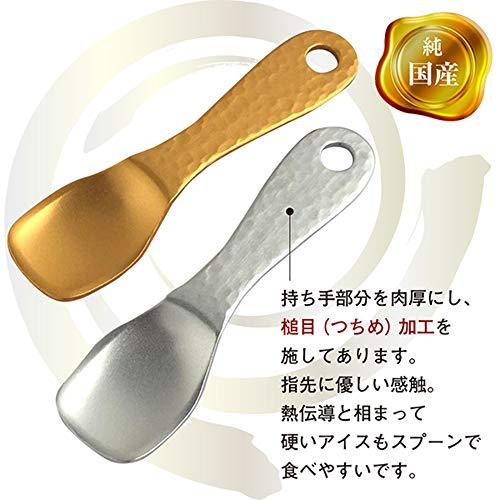 アイスクリーム用熱伝導スプーン2本ギフトセット日本の匠「燕製」硬くてもすっと食べられるハーゲンダッツミニカップに最適