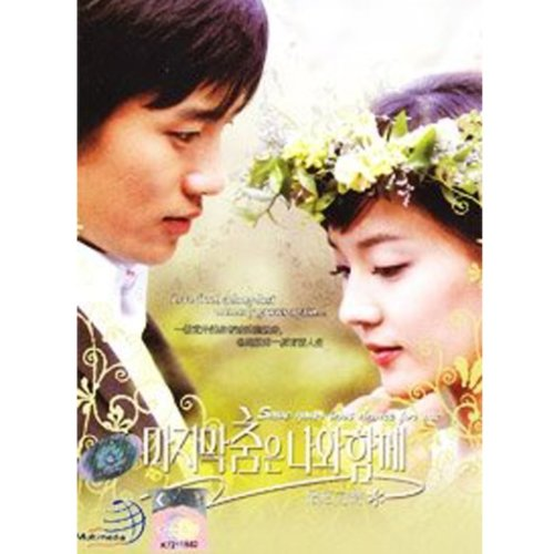 Save the Last Dance for Me Korean Tv Drama with English Sub NTSC All region