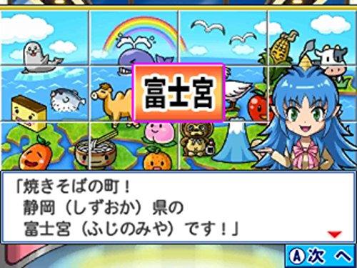 桃太郎電鉄2017たちあがれ日本!!-3DS