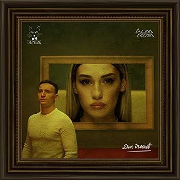 Din Trecut (feat. Alina Eremia)
