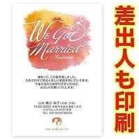 【差出人印刷込み 30枚】再婚報告 はがき SAI-10 再婚 ハガキ 印刷 お知らせ