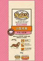 ニュートロ ナチュラルチョイス プレミアムチキン 小型犬用 成犬用 チキン&玄米 6kg×2個セット