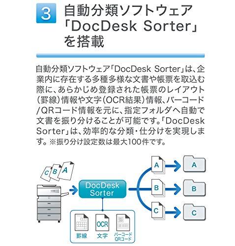DocDesk1ライセンス