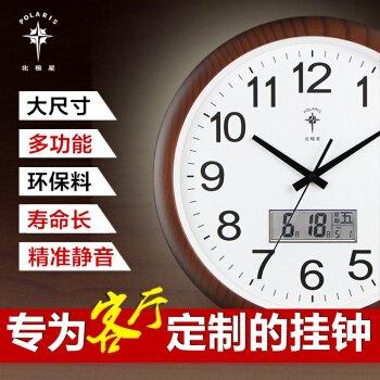 QADJPR Modern Quartz Lautlos Wanduhr Wanduhr stumm uhr super großes wohnzimmer ewiger kalender moderne quarzuhr mode kalender uhr tisch kreative wandtafeln elektronische uhr 6804 schwarz, 6804 weiß