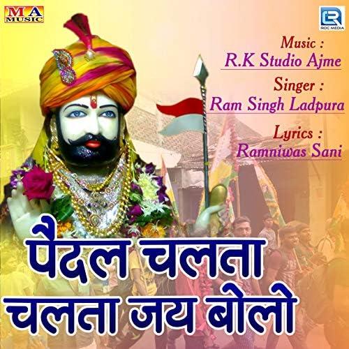 Ram Singh Ladpura