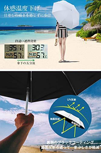【最新版】日傘折りたたみ傘ワンタッチ自動開閉UVカット遮光折り畳み傘紫外線遮断耐風撥水メンズレディース軽量晴雨兼用収納ポーチ付き父の日プレゼントギフト(グレー)