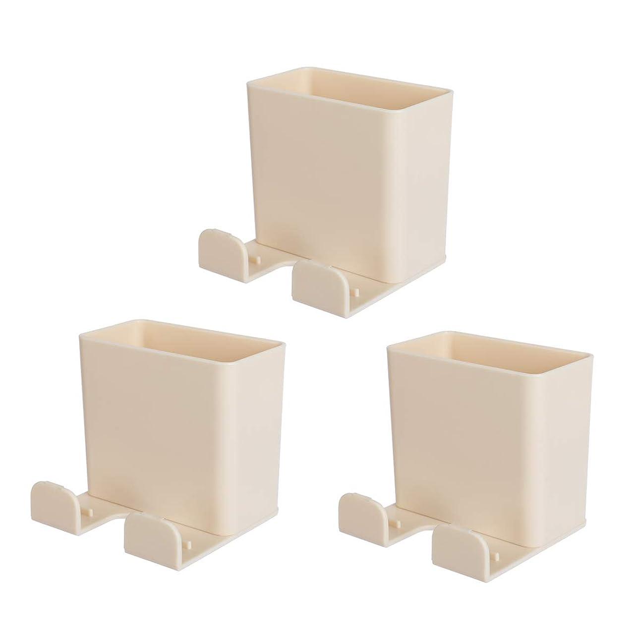 ラベル何故なのほこりLANMU 壁掛けリモコンホルダー リモコンラック リモコンスタンド 3個 ベージュ 収納整理小物ボックス 簡単に貼り付け スマートフォン/モバイルパワー充電