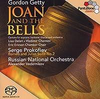 Joan & the Bells