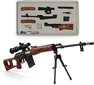 Fantarea 1/3 Metal Alloy Guns Model Figures Gun Miniature Birthday Gifts Figurine Toys Party Role-Playing for Kid,Education Learning Toy ,Army Collection for Collector
