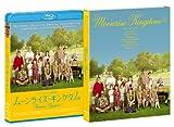 ムーンライズ・キングダム [Blu-ray] image