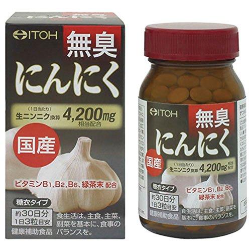 井藤漢方製薬国産無臭にんにく約30日分400mgX90粒