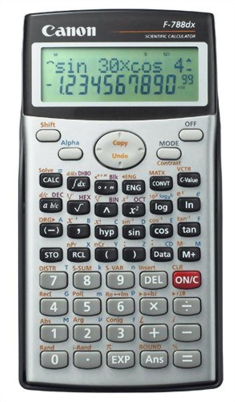 憎しみ望まないびっくりしたキヤノン 関数電卓 F-788dx-S 9961A004