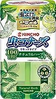 虫コナーズ リキッドタイプ レギュラー 100日用 ナチュラルハーブの香り (虫よけ・消臭・芳香) 300mL×4個