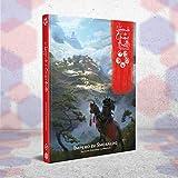Need Games! La Leggenda dei Cinque Anelli - Impero di Smeraldo (espansione)