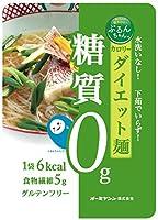 ぷるんちゃんカロリーダイエット麺 (麺1袋)