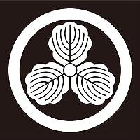 imoninn 家紋ステッカー【丸に三つ柏】013 カッティングタイプ <130mm> 白色