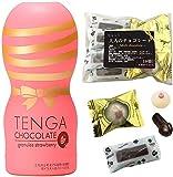 大人のチョコレートセット TENGA テンガ チョコ ストロベリー おっぱいチョコ&おちんちんチョコセット バレンタインチョコ