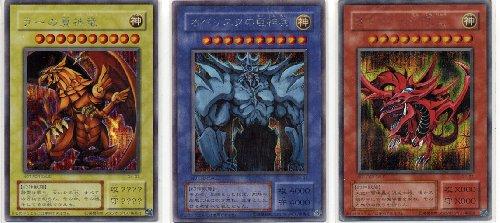 [(G4-03 wing dragon god of G4-02 Ra Giant soldier of G4-01 sky dragon Obelisk of Osiris) set (card of God) 's vision God] Yu-Gi-Oh card (japan import)