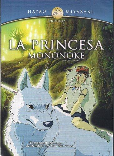 LA PRINCESA MONONOKE (PRINCESS MONONOKE)