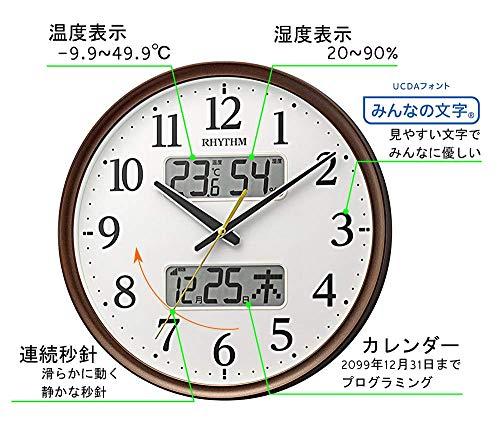 Rhythm(リズム時計工業)『フィットウェーブリブA03(8FYA03SR06)』