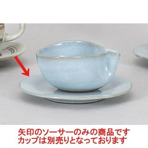 碗皿 フローラ白天目コーヒー皿 [14cm] 土物 料亭 旅館 和食器 飲食店 業務用